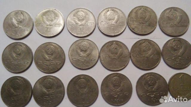 Монеты авито рязань магазины покупки монет тамбова