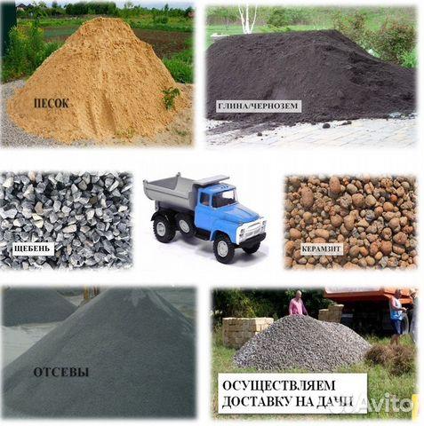 Цена песка в тамбове