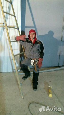 запись, ищу работу бергад плотник уфа жить