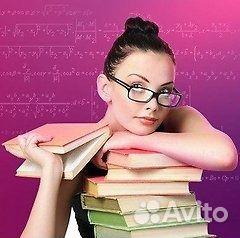 Услуги Помощь в написании курсовых и дипломных работ в Санкт  Помощь в написании курсовых и дипломных работ