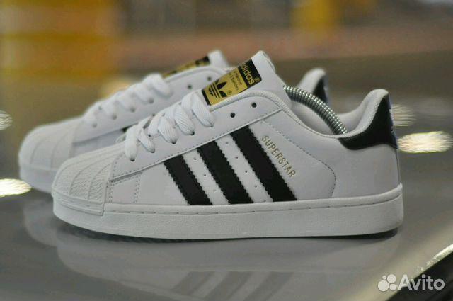 Adidas superstar 9f260ad50364f