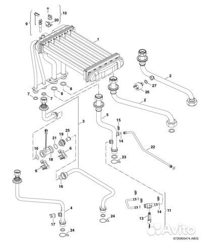 Теплообменник будерус u042 Кожухотрубный конденсатор Alfa Laval ACFL 750/648 Уссурийск