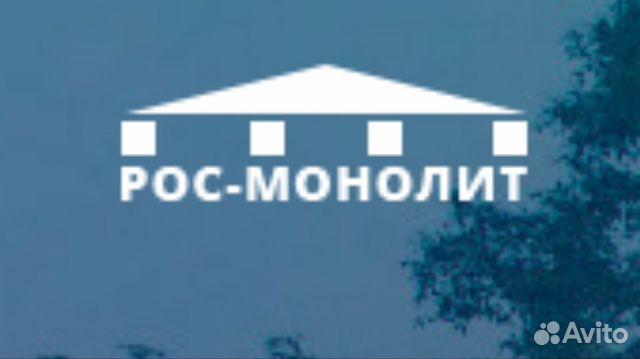 входят зал авито работа в москве от прямых работодателей надомная при установке была