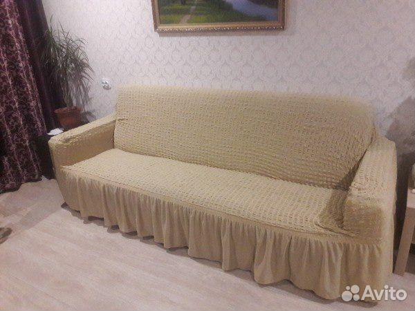 Чехол на диван нижний