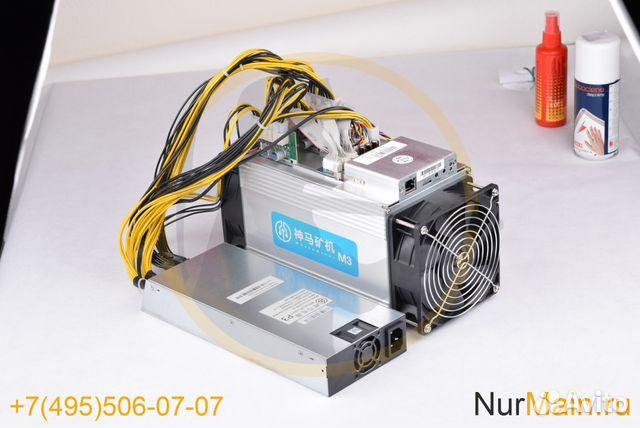 Antminer m3 купить в москве купить видеокарту r7 250 gddr5 розетка