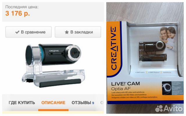 CREATIVE LIVE! CAM OPTIA AF WEBCAM WINDOWS 8 X64 DRIVER DOWNLOAD