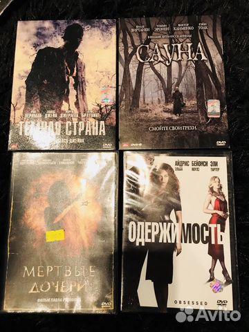 Dvd диски фильмы 24 шт