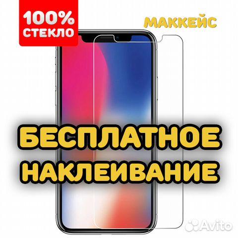 Челябинск бессплатные avito объявленич знакомства