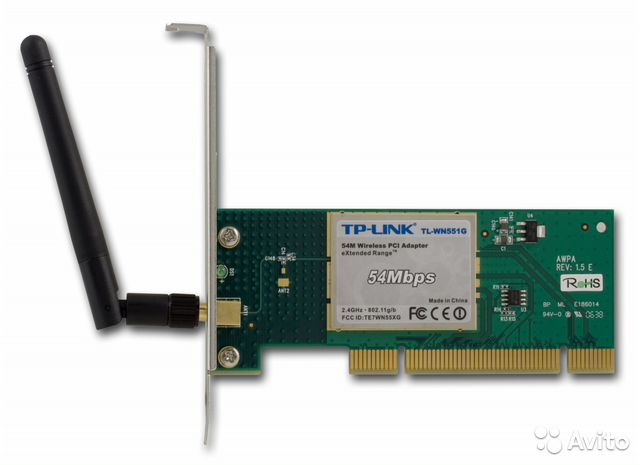 TL-WN551G V1.5 DRIVERS FOR PC