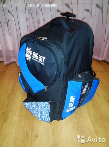 Продам рюкзак в томске детские рюкзаки минск