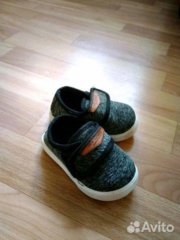 af6cdd7a Сандалии, ботинки, кроссовки, сапоги купить в Московской области на ...