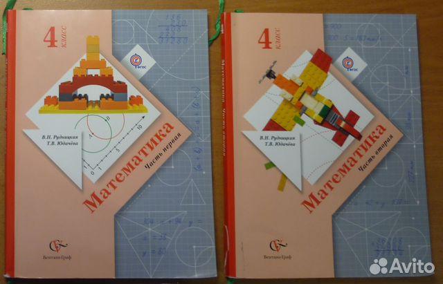 вентана решебник 4 математике граф за