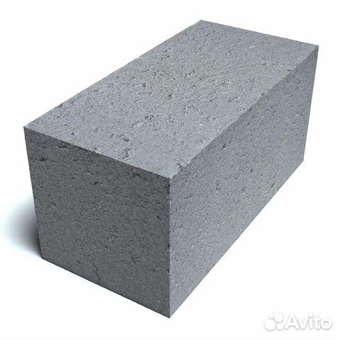 Где купить в казани бетон 63 бетон