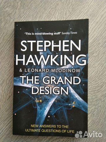 Grand Design Book