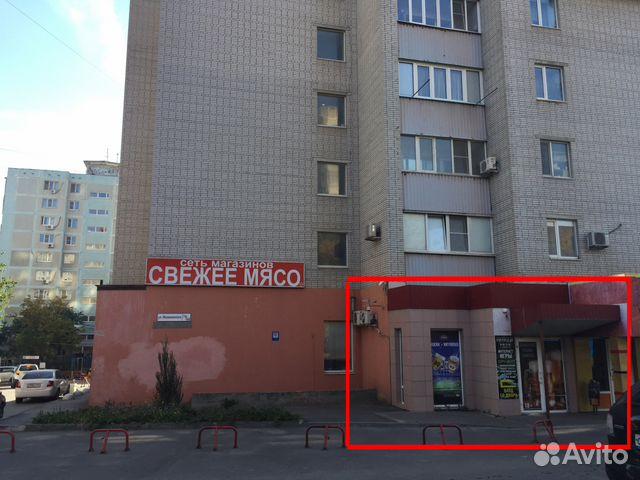 Авито коммерческая недвижимость ростов Аренда офиса 50 кв Академика Опарина улица