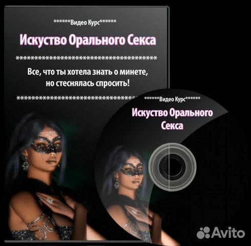 Сланда секс видео