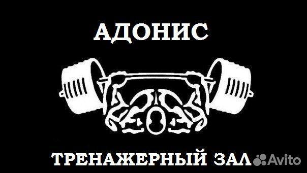"""Услуги - Абонемент в тренажерный зал """"Адонис"""" в Санкт-Петербурге GD92"""