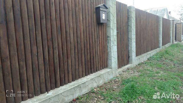 Варениковский бетон бетон в евпатории купить цена