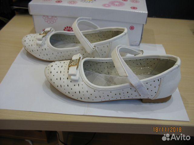 Продаю белые праздничные туфли р.31 с перфорацией