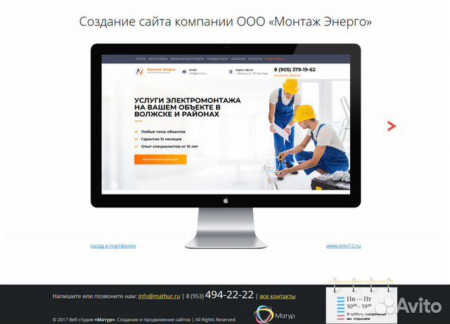 Продвижение сайтов в нижнекамске компания виши официальный сайт