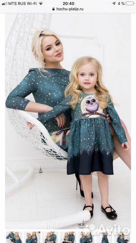 849d7f939532 Family look в морском стиле для мамы и дочки   Festima.Ru ...