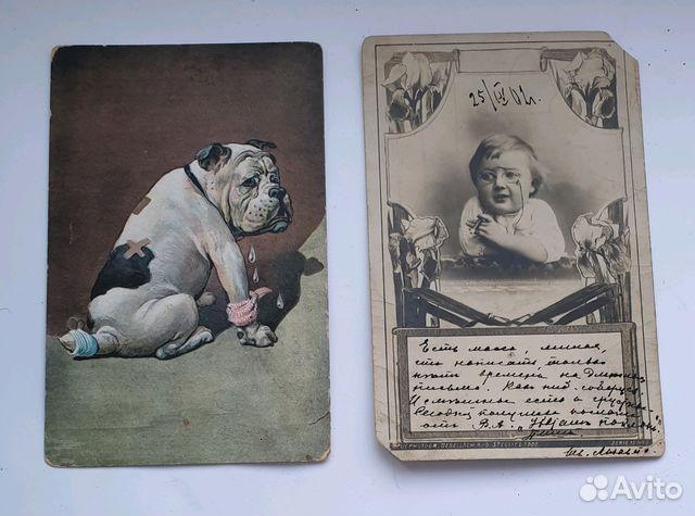 Как продавать старые открытки