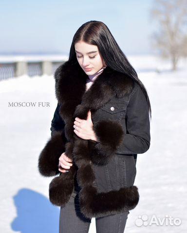 Джинсовая куртка с мехом. Рассрочка 12 мес. Чёрный af7414d7d8916