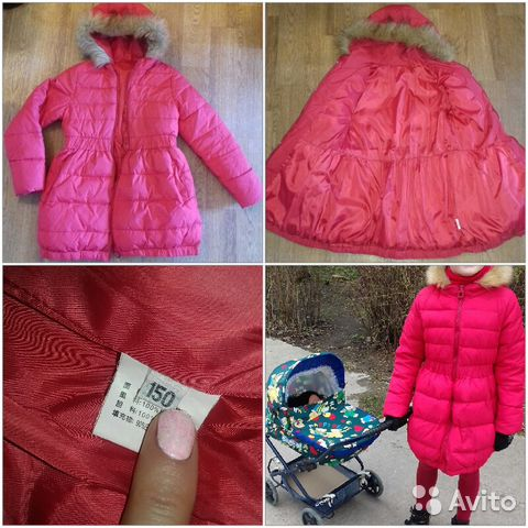 Куртка (весна осень)  89319008085 купить 1
