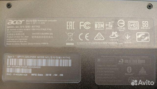 Acer spin 1 4/64 GB 89990807054 купить 3