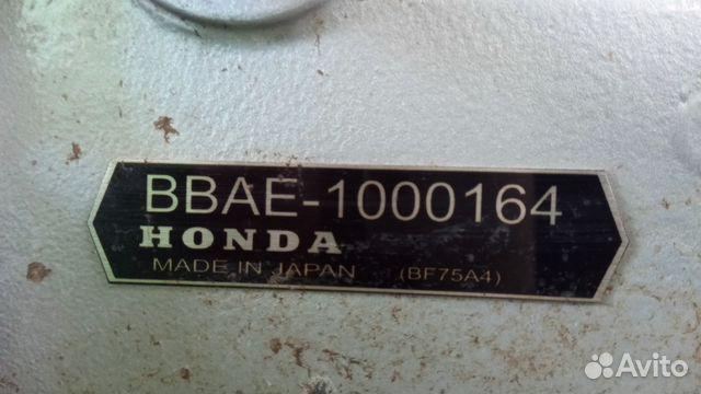 Honda 90 (Honda BF90A, Хонда 90) купить в Рязанской области на Avito