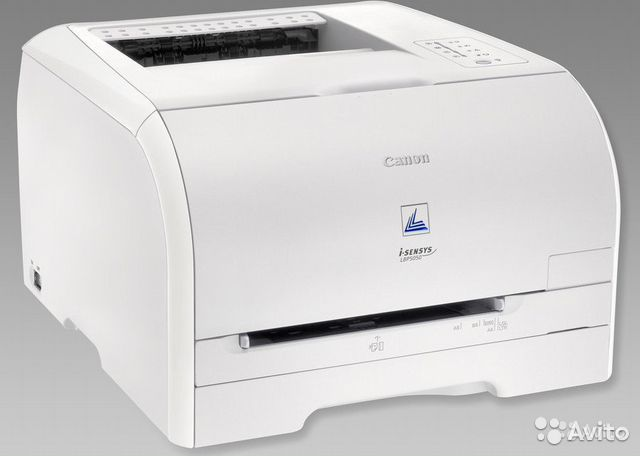 CANON LB5050 DRIVERS WINDOWS 7 (2019)