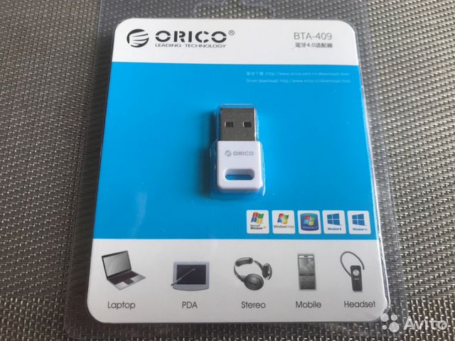 CSR8510 Bluetooth mac