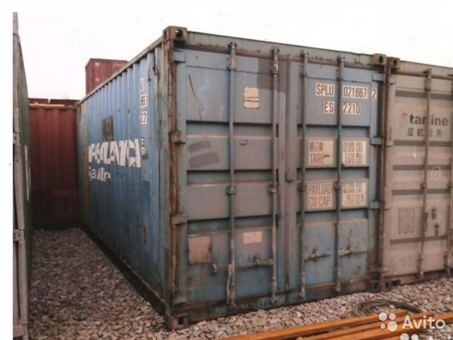 89370628016 The container will be delivered to you