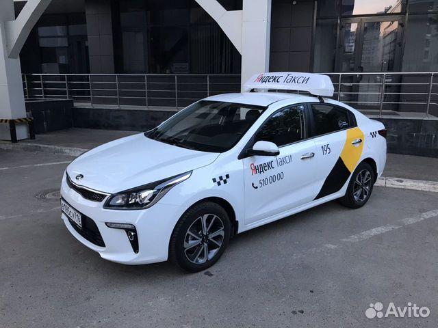 Аренда авто для такси без залога казань проверка авто в залоге бесплатно