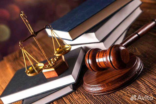 челябинск юридические консультации