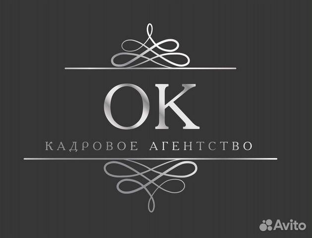 ecc65f2971466 Услуги - Отдел Кадров по подбору персонала в Санкт-Петербурге ...