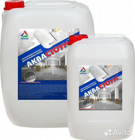 Пропитки для бетона купить в екатеринбурге завод бетона оренбург