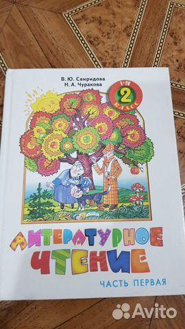 Учебники Биология 9кл, История 7кл 89278569958 купить 6