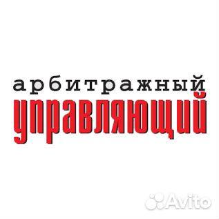 прокопьевск банкротство физических лиц