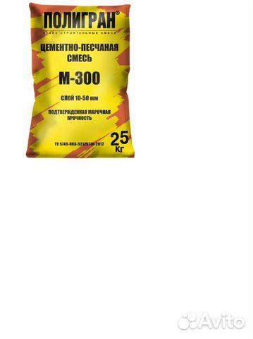 полигран м300