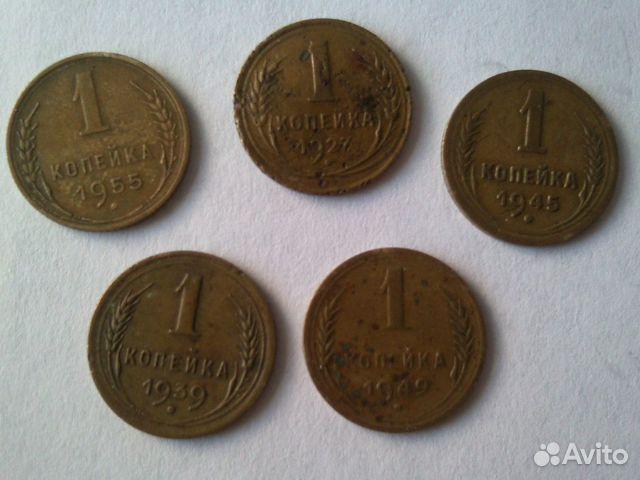 89115661709  Moneta 1 penny,a selection