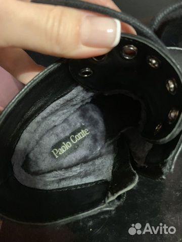 Ботинки 89221622355 купить 2