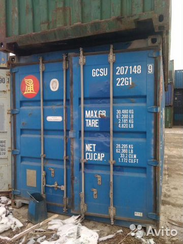 The container 25 tons buy 1