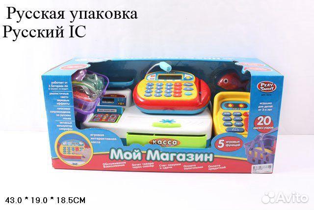 Касса игровая 7019 мой магазин 209145 арт 209-145