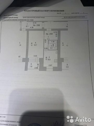 1-к квартира, 40 м², 10/10 эт. 89600979324 купить 5