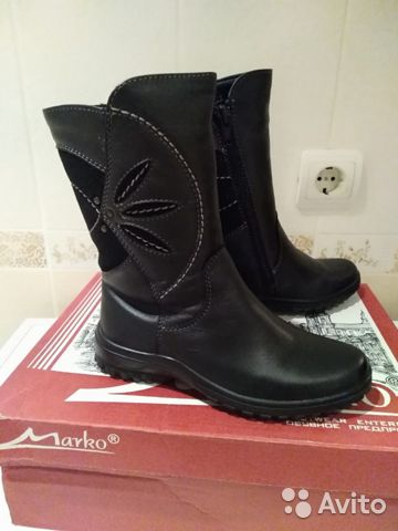 Boots  89021710445 buy 1