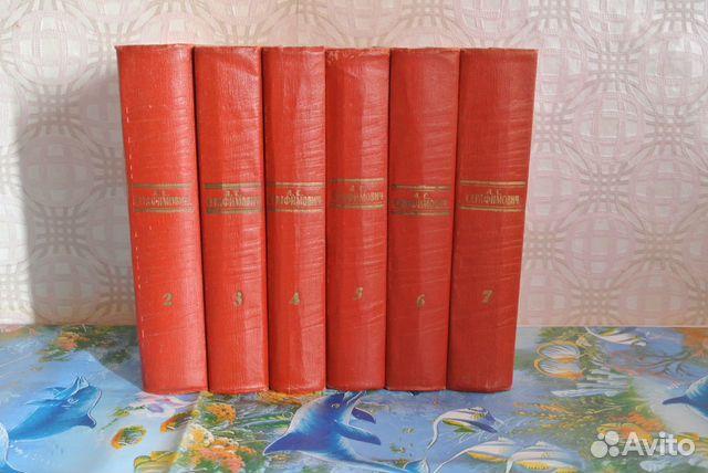 Книга - Русская классика - 2 83519077457 купить 3