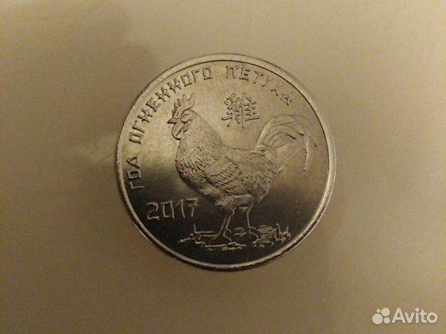 89141558580 1 рубль 2017г год петуха