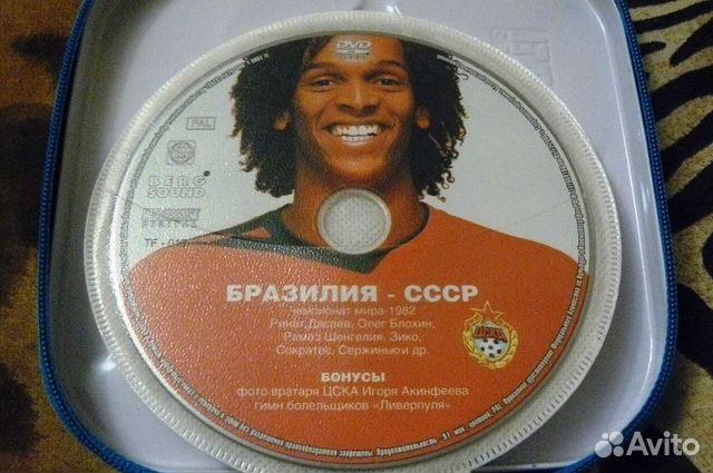DVD-диски о футболе  купить 4
