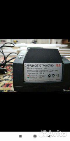 Зарядное устройство на шурупеверты Интерскол  89197500167 купить 1